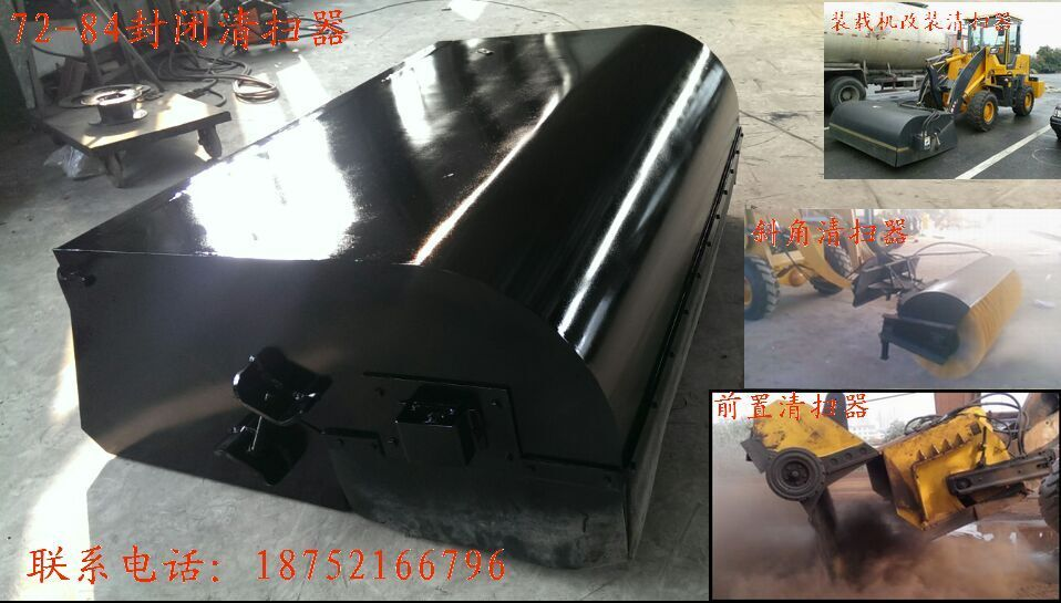 拖拉机 装载机扫雪机清扫器图片