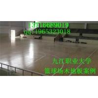 专业篮球馆木地板 体育馆实木运动地板