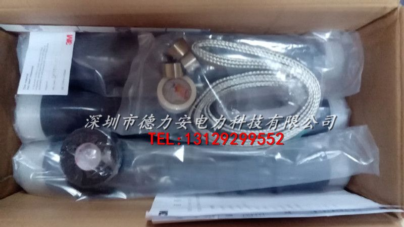 3M电缆头 冷缩电缆终端头户内3*25-70 3M正品