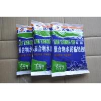 哈尔滨丙纶专用胶粉 哈尔滨sbc120专用胶粉 哈尔滨胶粉