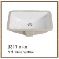 方形台下盆,石下盆,台盆,洗手盆,洗脸盆,卫生间台面盆