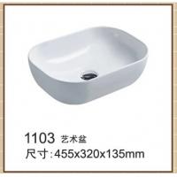 卫生间洗手盆,陶瓷洗手盆,圆形洗手盆,白色洗手盆