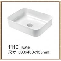卫生间洗脸盆,陶瓷洗脸盆,圆形洗脸盆,白色洗脸盆
