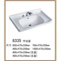 洗手盆,陶瓷洗手盆,洗手盆图片,洗手盆,1米长洗手盆