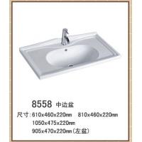 一米长柜盆,陶瓷洗手盆,陶瓷洗脸盆,陶瓷洗面盆,浴室柜盆