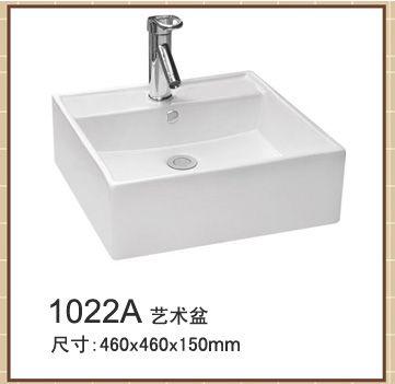 陶瓷盆,方形陶瓷盆,卫生间陶瓷盆,陶瓷盆价格,优质陶瓷盆