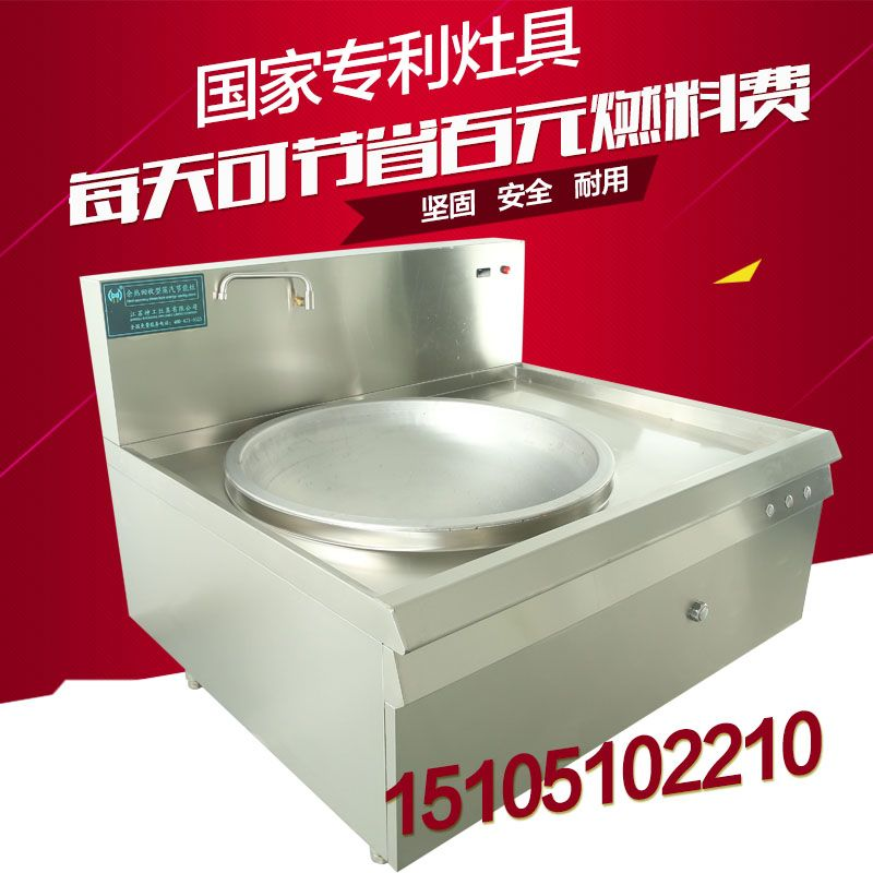 供应神工不锈钢大锅灶 燃气设备 节能环保 厨房节能设备