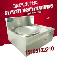 供应  燃油大锅灶  质量保证 节能环保