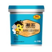 湘彩K11防水-厨卫装修专用防水涂料-通用型防水涂料