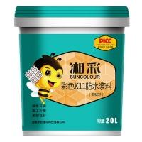 湘彩k11彩色柔韧型防水涂料 卫生间专用防水涂料