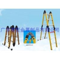 广东博贸绝缘多功能六关节折叠梯