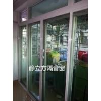 隔音窗居家节能隔音玻璃