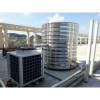 北方低溫環境空氣能熱泵熱水器