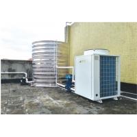 空气能热水器5P机