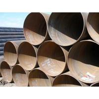 供应螺旋焊管13034323635