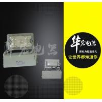 GAD605-J固态应急照明灯华荣  固态高效LED光源 环
