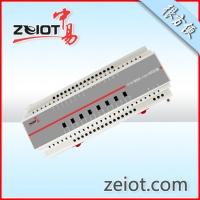 8路20A智能照明控制模块 智能照明控制器