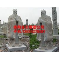孔子雕塑像