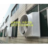 厂房车间排气扇