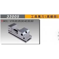 台湾米其林精密工具万力快动平口钳子MCL-V30