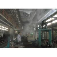金诚厂家直销工厂喷雾降温系统