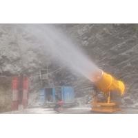喷雾除臭设备污水处理厂喷雾除臭设备