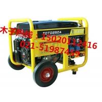 190A单相汽油发电电焊两用机