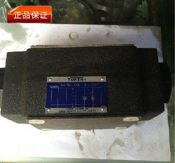 油研yuken叠加式溢流阀MBP-03-H-20