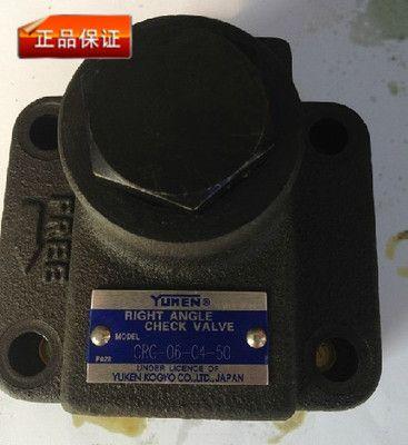 油研电磁溢流阀BSG-10-2B2B-D24-N1-48