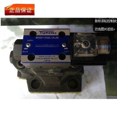 YUKEN电磁溢流阀S-BSG-06-3C2-D24-N1-
