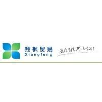 珠海市翔枫贸易有限公司