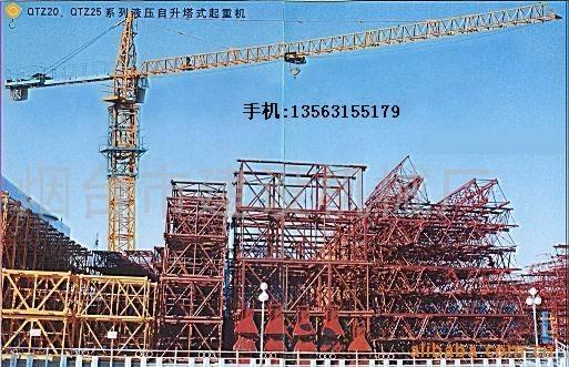 海山塔机产品图片,海山塔机产品相册 - 烟台海山建筑