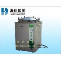 立式压力灭菌器HD-B50L