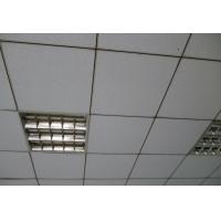 龙牌矿棉吸音板 600*600*12 图案类型多