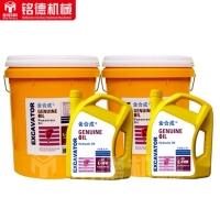 小松专用油抗磨液压油 小松220挖机液压油 小松原厂液压油