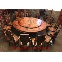 老船木餐桌实木餐桌家用餐台饭桌.餐厅饭店长餐桌
