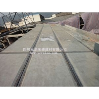 西南地区钢骨架轻型屋面板