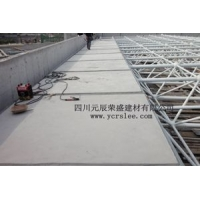 钢骨架轻型板 发泡水泥复合板