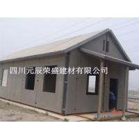 供应移动房屋、装配式房屋、快速拼装房屋