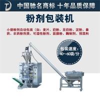 粉剂粉末自动包装机 自动化程度高包装速度快