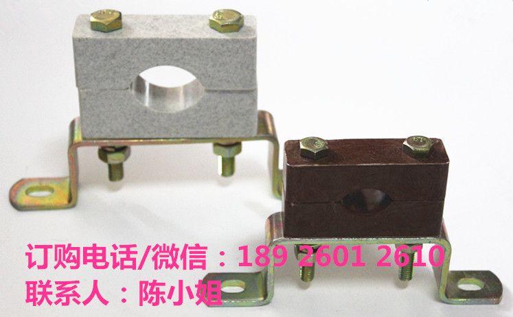 单孔胶木电缆固定夹/单孔电缆固定夹具