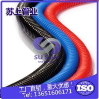 厚壁PE聚乙烯塑料波纹管穿线管AD34.5 规格全