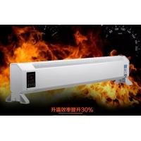 遠紅外踢腳線電暖氣_電暖氣價格_取暖器