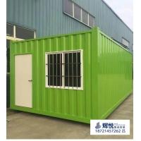上海集装箱批发岩棉夹芯板大波纹板集装箱3*6尺寸6500一个