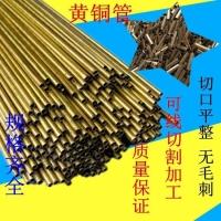 生产优质环保耐腐H65黄铜管规格齐全任意定制