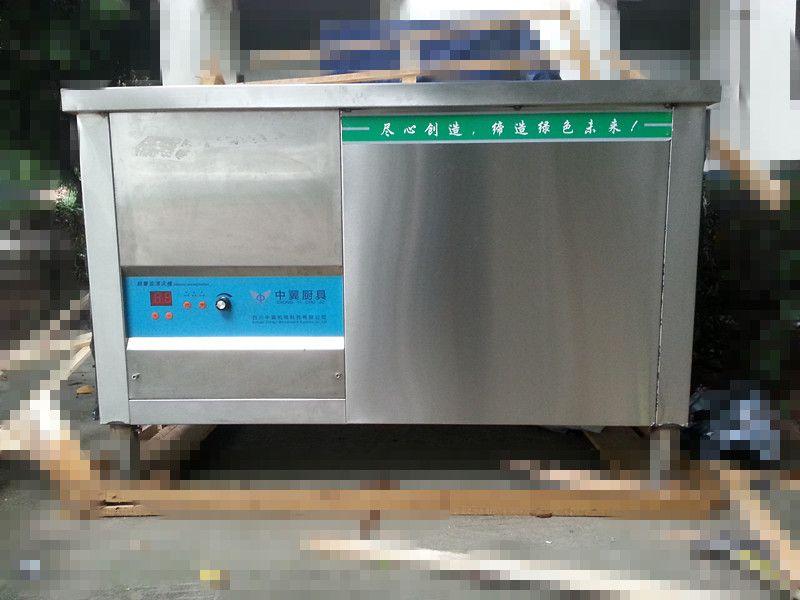 四川中翼超声波洗碗机