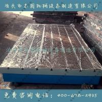 铸铁划线,检验,焊接平板平台