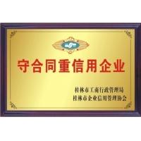 桂林腻子粉厂家批发 贵港腻子粉价格 桂林金龙腻子粉