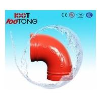 中国五大消防管件品牌亿佰通沟槽管件。