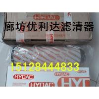 1300R010BN4HC/-V-B4-KE50